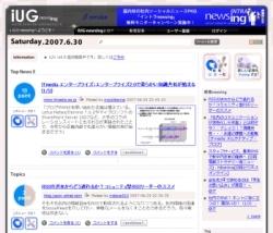 Iugnewsing_2