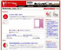 Newsing_2