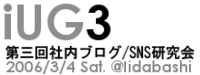 Iug3_logo